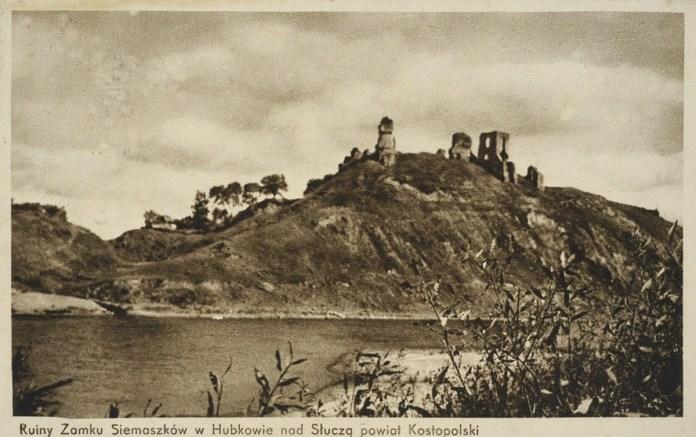 Руїни Губківського замку, 1939 р.