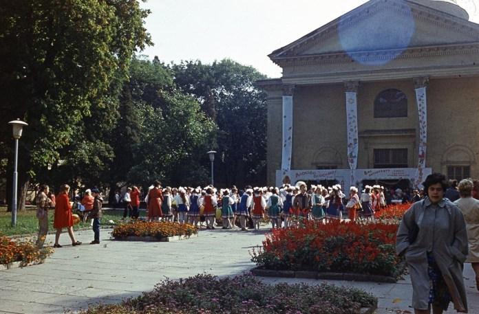 Святкування Дня міста Львова 1986 року