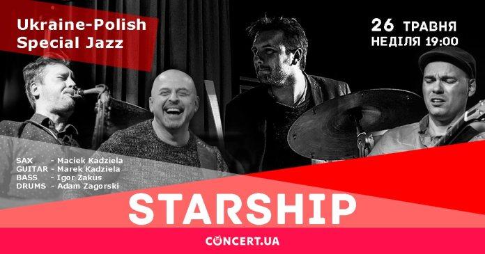 Ukraine-Polish Special Jazz Ensemble – Starship вже незабаром