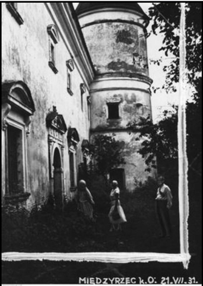 Будівля монастиря, 1931 рік