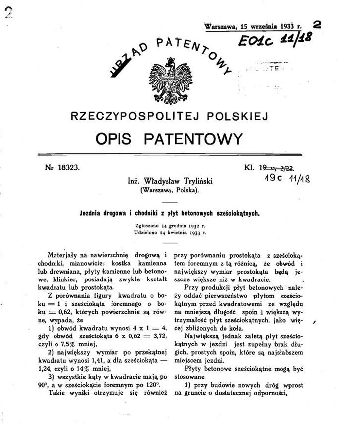Копія патенту на виробництво трилінок з порталу Money.pl