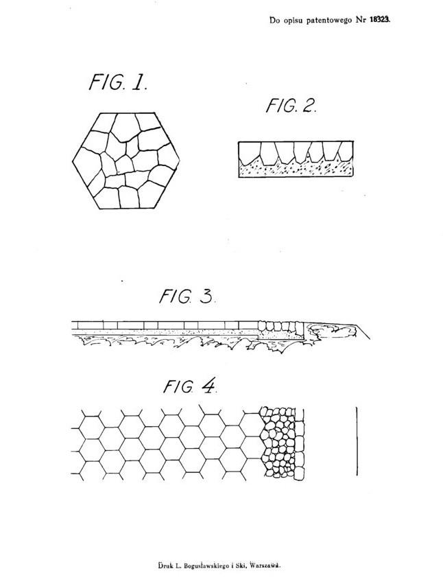 Третій листок патенту на виробництво трилінок