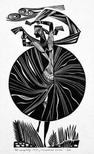 Мирон Левицький. Половецький танець, 1978 рік