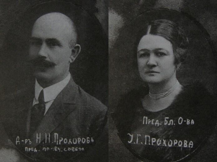 Подружжя Микола й Інесса Прохорови (фото з книги Ірини Куліш-Лукашевич «Пам'ять непідвладна часу»)