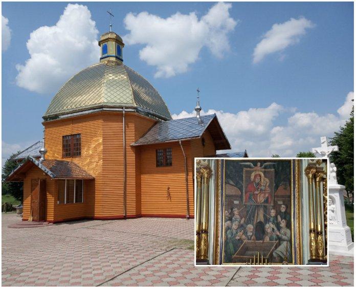 Під покровом Пречистої Діви Марії, або коротка історія Грушівської церкви Пресвятої Тройці та чудотворного образу Божої Матері