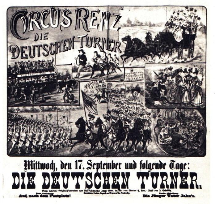 Цирк Ренца. Приблизно 1890 р.