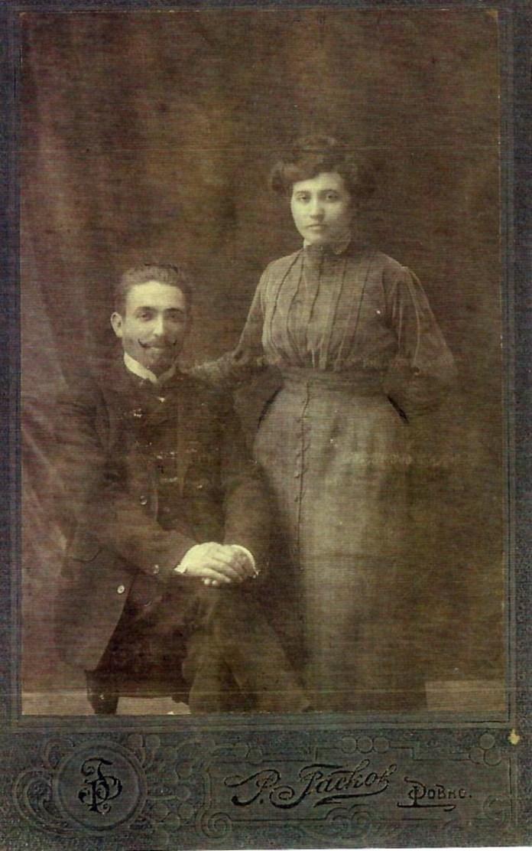 Подружжя Горенштейн, 1900 рік, фото в салоні Гаско
