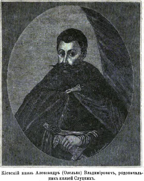 Олелько Володимирович. Фото з https://uk.wikipedia.org