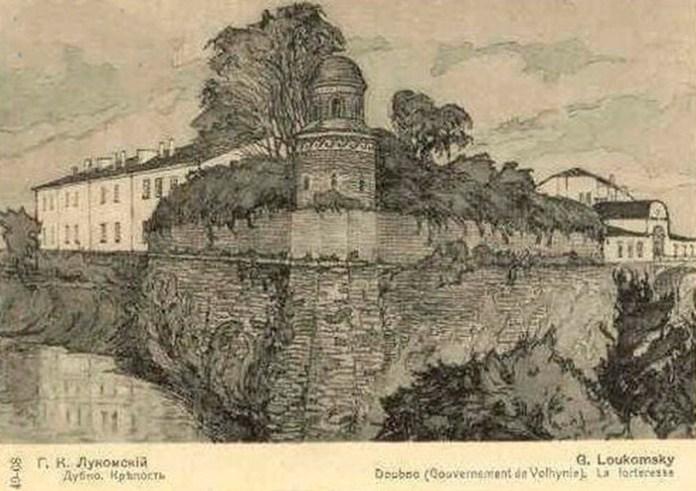 Дубенська фортеця і вежа «Беатка». Малюнок художника Лукомського кінець ХIX ст.