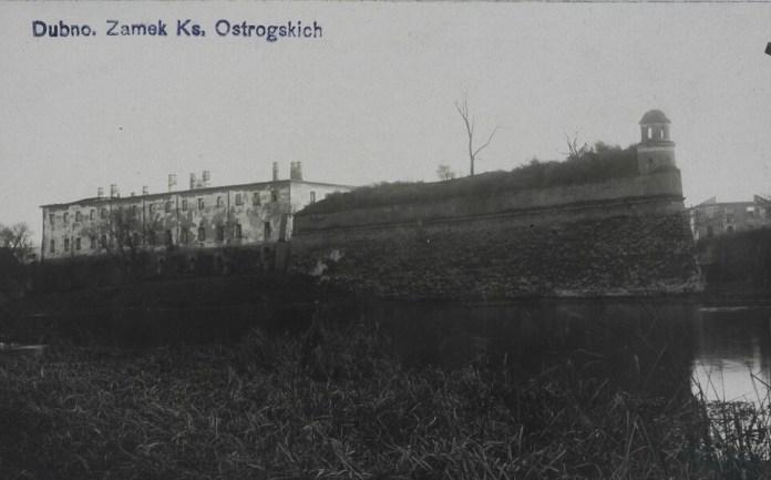 Вид на замок Острозьких і башту «Беата», середина 1920-х років