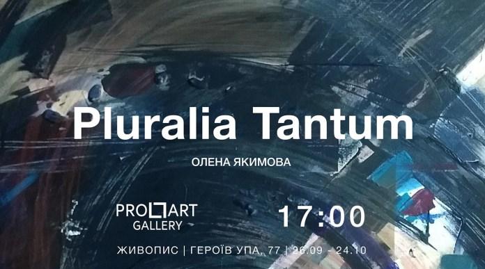 Вже завтра відбудеться відкриття проекту «Pluralia Tantum»