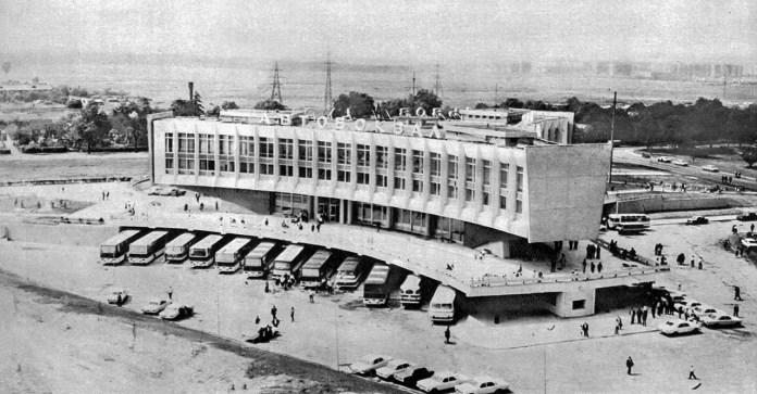 Автовокзал у Львові. Фото 1980-их років
