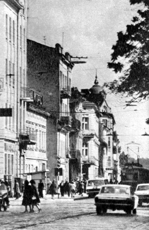 Сучасна Личаківська вулиця. Фото 1980-их років