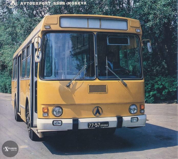 Автобус ЛАЗу