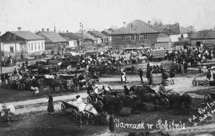Ярмарок у Рокитному, 1930 р.