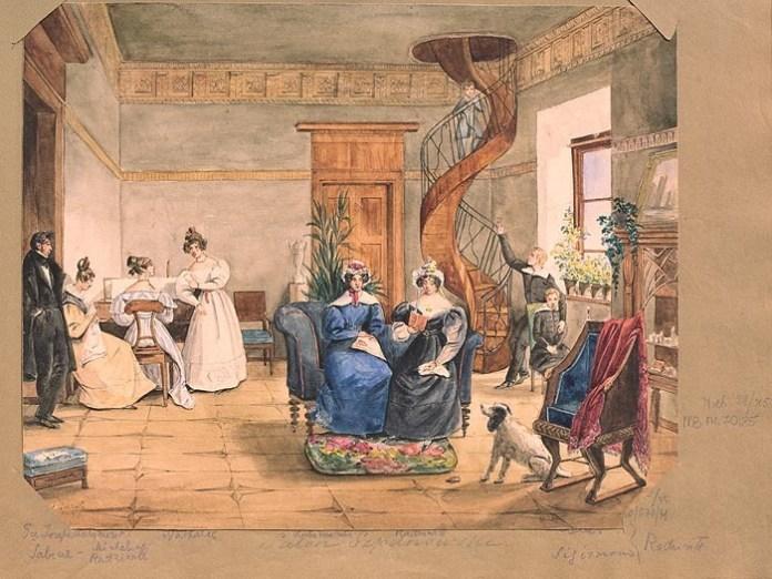 Салон палацу і шпанівське товариство