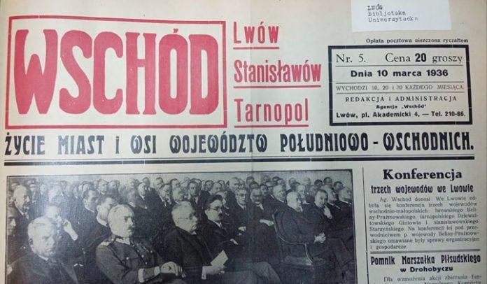 """""""Wschod"""". Фото Є. Гулюк"""