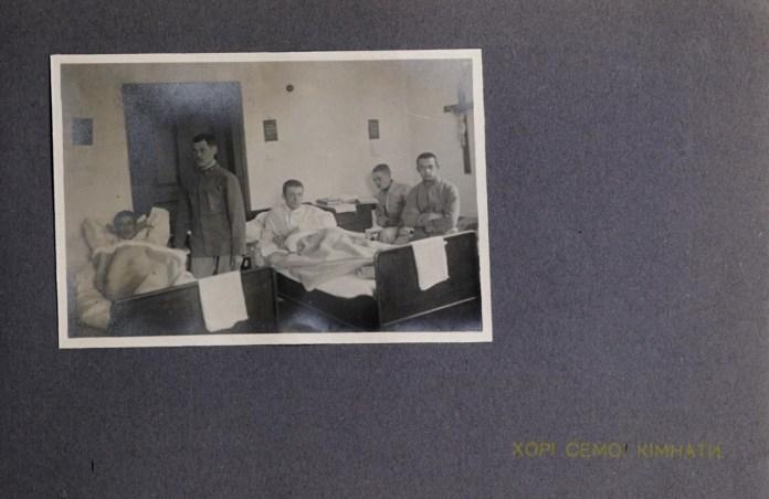 Дім Захисту УСС. Хворі сьомої кімнати, 1915-16 рр.