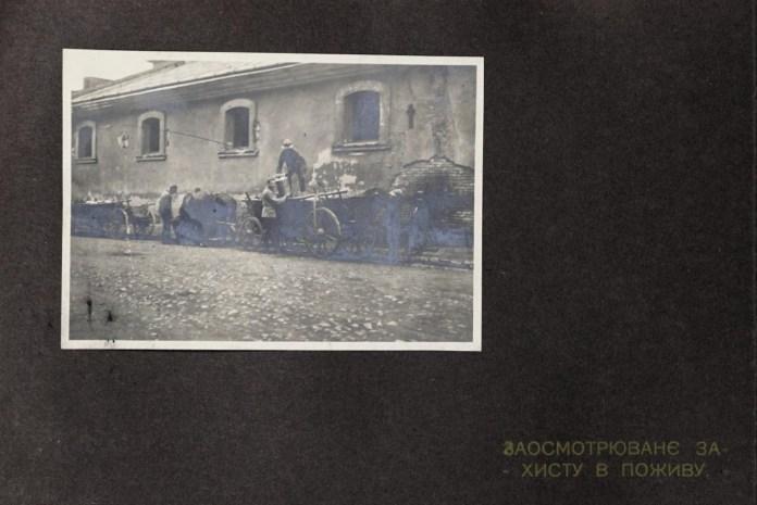 Дім Захисту УСС. Отримання харчів, 1915-16 рр.