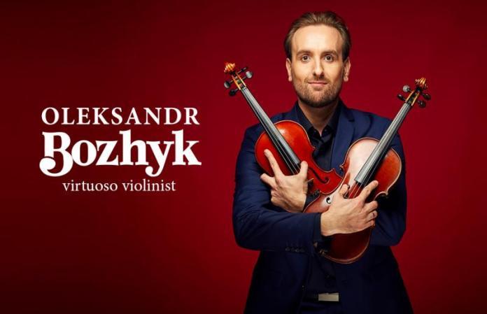 Це буде класний концерт, - Олександр Божик про свій концерт у Львівській опері