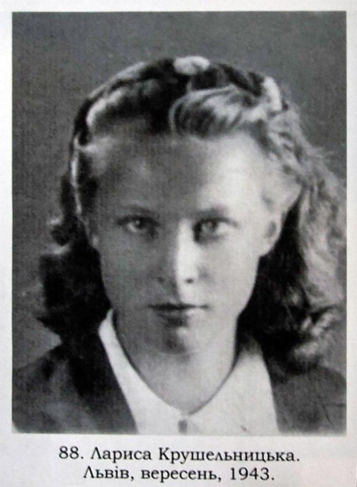 Лариса Крушельницька, Львів, 1943 рік