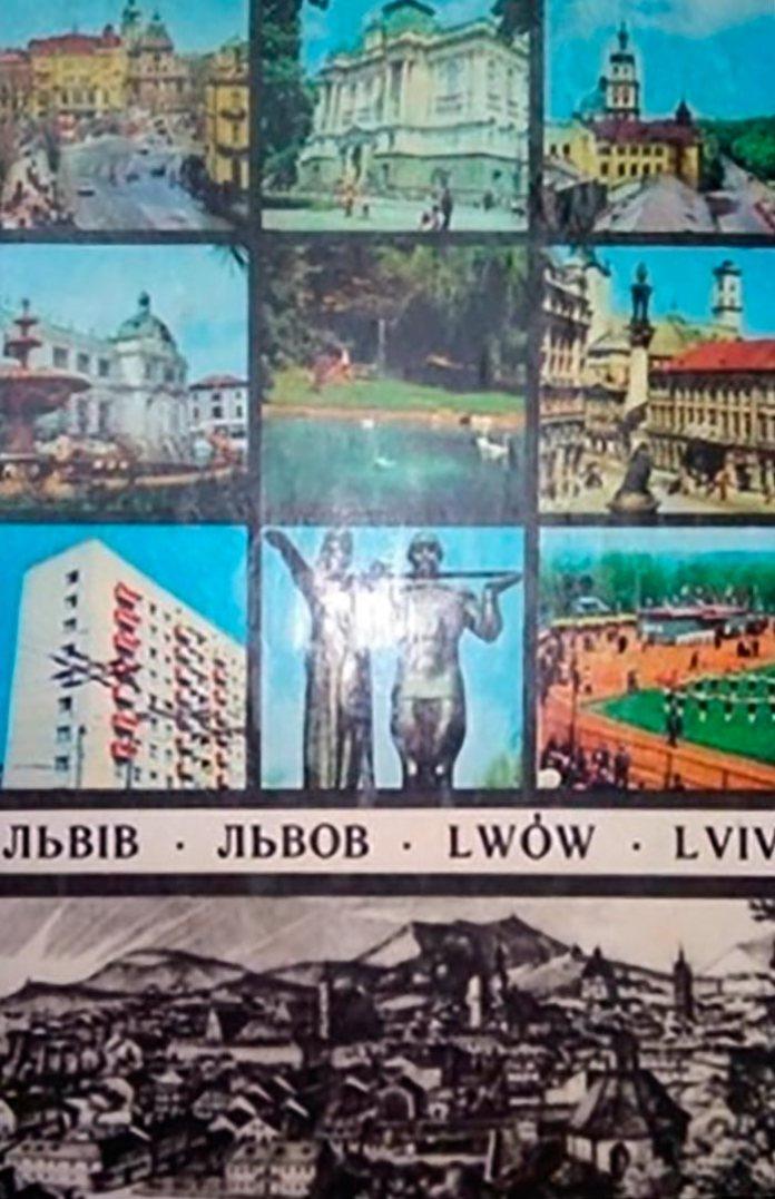 Обкладинка путівника Львовом, 1971