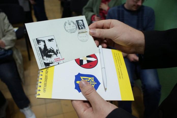 Вечір спогадів про знаного борця за Волю України — Зеновія Красівського
