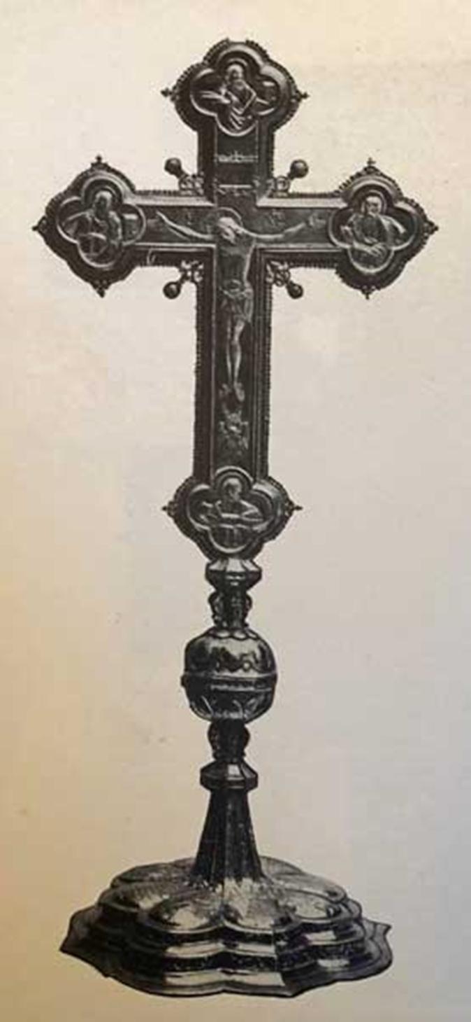 Напрестольний хрест Андрія Касіяновича 1638 р.