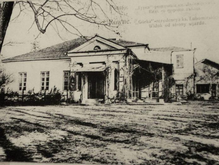 """Резиденція Любомирських на """"Гірці"""". Фото поч. ХХ ст."""