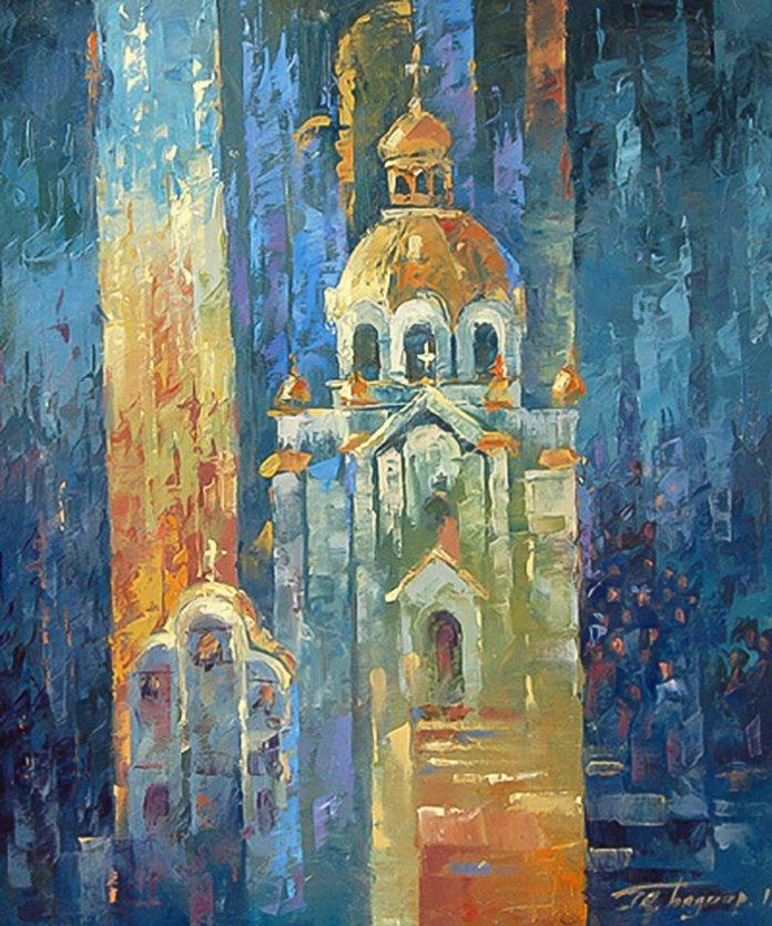 Юрій Боднар. До храму