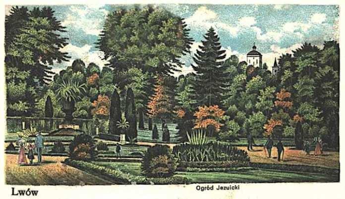 Єзуїтський сад, зображення приблизно 1868 року
