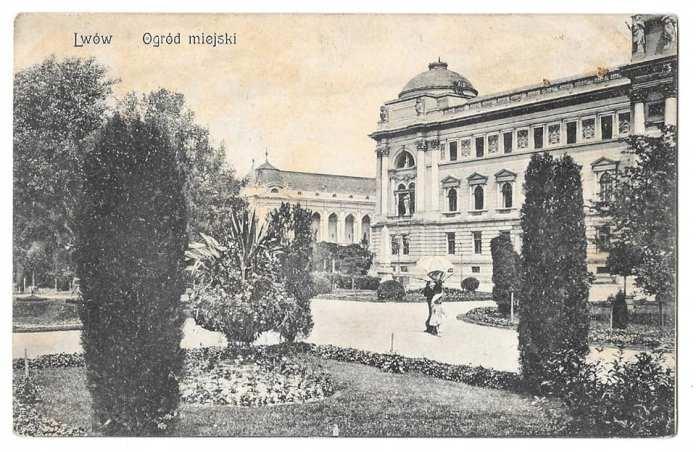 Львів, міський сад, фото 1911 року