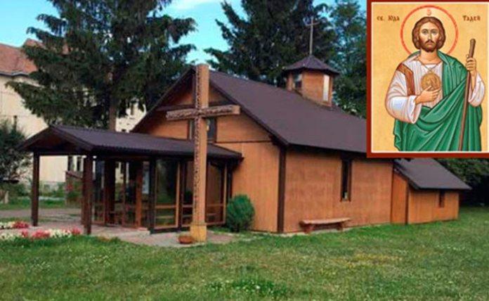 Церква блаженного священномученика Йосафата Коциловського у Стрию. Фото: Стрийська єпархія