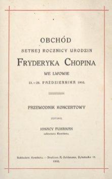 Обкладинка видання та програма першого концерту 100-річчя Ф. Шопена у Львові