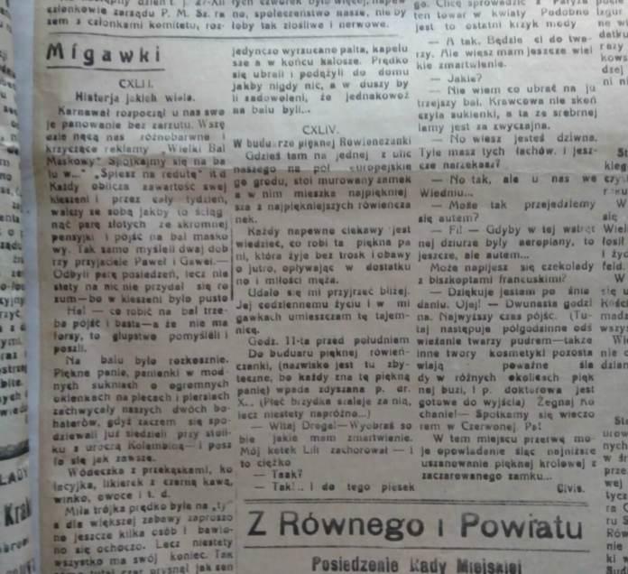 """Про новорічні пригоди рівнян можна прочитати на шпальтах газети """"Ехо Рувеньське"""""""