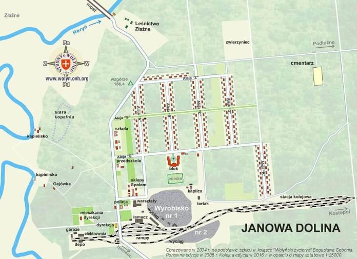 Карта-план селища Янова Долина