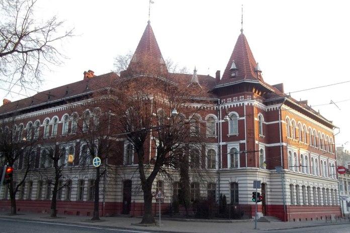 Школа імені Конарського