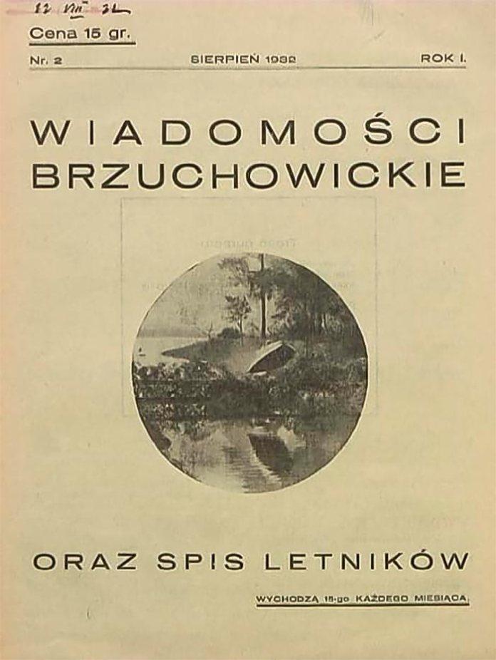 """Обкладинка другого числа місячника """"Новини Брюхович та список відпочиваючих"""" за 1932 рік"""