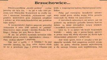 """Стаття """"Брюховичі... """"яку опублікував у другому числі місячника """"Новини Брюхович та список відпочиваючих"""" за 1932 рік акушер-гінеколог доктор Ян Кілар"""