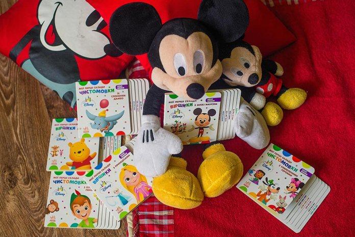 """Книжки з серії """"Мої перші склади. Віршики з Міккі Маусом"""". Видавництво """"Ранок"""""""