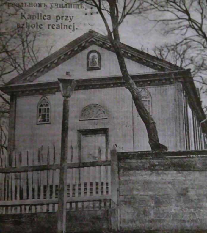 Каплиця Св. Станіслава