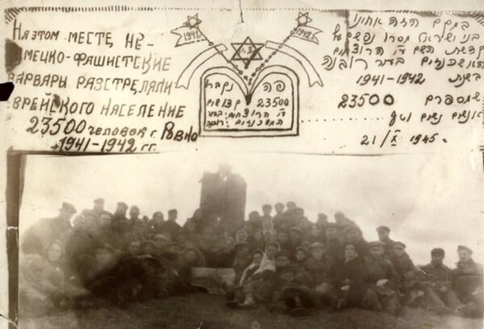 Біля пам'ятника жертвам Голокосту в Сосонках, 1945 рік