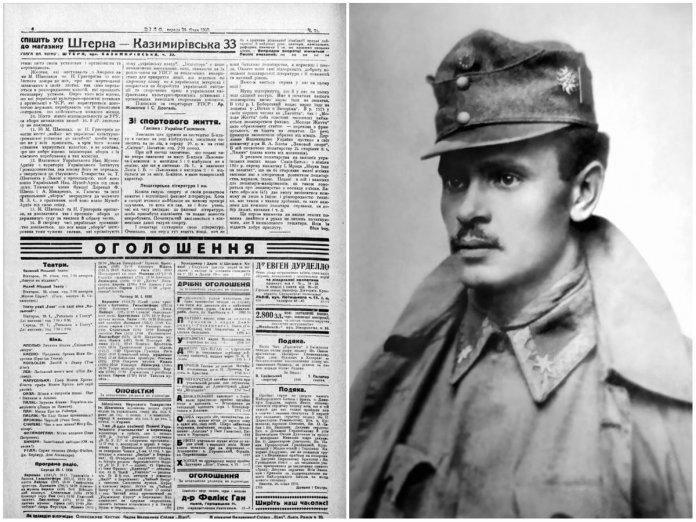 Степан Гайдучок про «лещатарство», або якою літературою з лижного спорту користувалися львів'яни 100 років тому