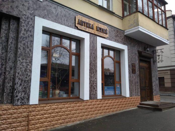 Новий музей у Рівному відкрився в старовинній аптеці на Соборній