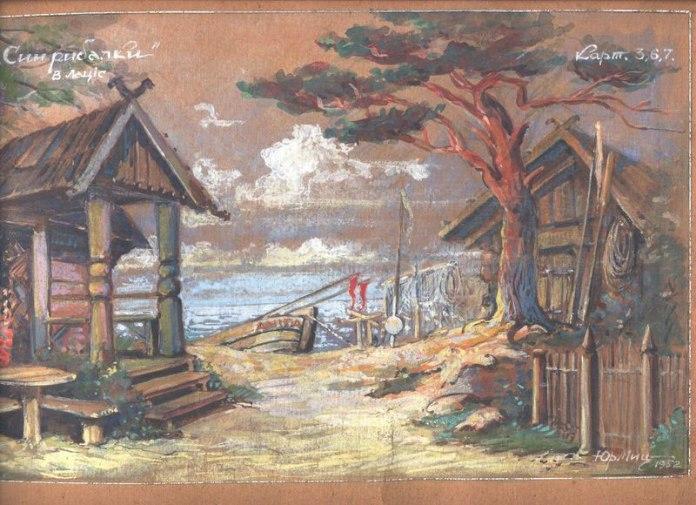 Ескіз Ю. Миця декорацій для п'єси В. Лаціса «Син рибалки». Фото з сайту «Галерея мистецтв»