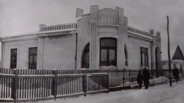 Дім Басі Каган на вул. 13-ї Дивізії, 1930-і р.