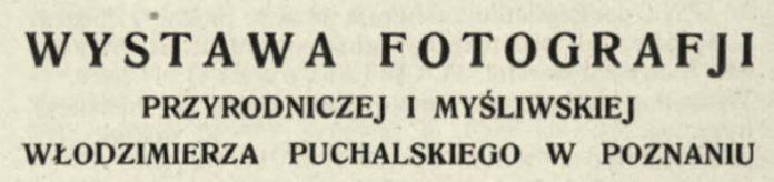 Оголошення про відкриття виставки Пухальського 4 червня 1938 року у Познані