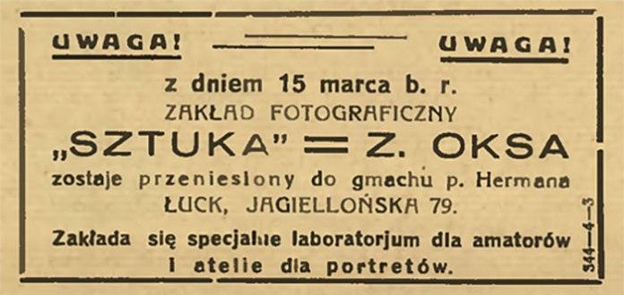 Оголошення про переїзд фотоательє Окса Sztuka