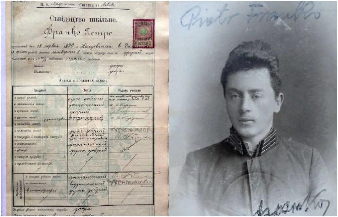 Декілька невідомих документів з життя і діяльності Петра Франка. Частина перша