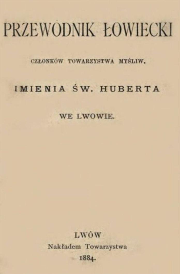 Мисливський путівник Львівського мисливського товариства Святого Губерта (1884 р.)